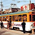 鹿児島市交通局(鹿児島市電) 800形 823 旧塗装