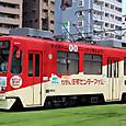鹿児島市交通局(鹿児島市電) 9500形 9502
