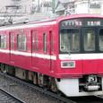 京浜急行電鉄 1500形 1505F① 1505 界磁チョッパー制御車