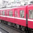 京浜急行電鉄 1500形 1505F③ 1507 界磁チョッパー制御車
