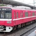 京浜急行電鉄 1500形 1505F④ 1508