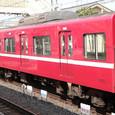 京浜急行電鉄 1500形 1613F③ 1901