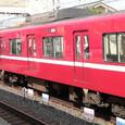 京浜急行電鉄 1500形 1613F④ 1902