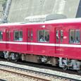京浜急行電鉄 1500形 1643F② 1644