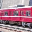 京浜急行電鉄 1500形 1643F④ 1916