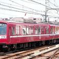 京浜急行電鉄 2000形3ドア(ロングシート)改造車 *2421F 1985年 東急車輌製
