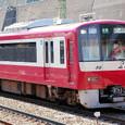 京浜急行電鉄 2100形3次形 2149F⑧ 2156