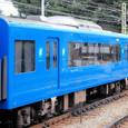 京浜急行電鉄 2100形3次形 2157F② 2158 KEIKYU BLUE SKY TRAIN