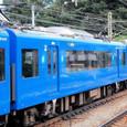 京浜急行電鉄 2100形3次形 2157F③ 2159 KEIKYU BLUE SKY TRAIN