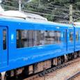 京浜急行電鉄 2100形3次形 2157F④ 2160 KEIKYU BLUE SKY TRAIN