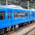 京浜急行電鉄 2100形3次形 2157F⑥ 2162 KEIKYU BLUE SKY TRAIN