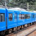 京浜急行電鉄 2100形3次形 2157F⑦ 2163 KEIKYU BLUE SKY TRAIN