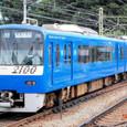 京浜急行電鉄 2100形3次形 2157F⑧ 2164 KEIKYU BLUE SKY TRAIN