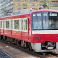 京浜急行電鉄 600形(3代目) 656F④ 656-4