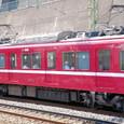 京浜急行電鉄 800形 805+806F② 805-2