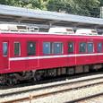京浜急行電鉄 800形 813F① 813-1