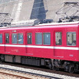 京浜急行電鉄 800形 813F② 813-2