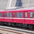 京浜急行電鉄 800形 813F③ 813-3