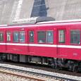 京浜急行電鉄 800形 813F④ 813-4