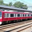 京浜急行電鉄 *新1000形 アルミ車
