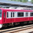 京浜急行電鉄 新1000形3次形 1421F① 1421 アルミ車