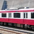 京浜急行電鉄 新1000形3次形 1421F② 1422 アルミ車