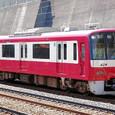 京浜急行電鉄 新1000形3次形 1421F④ 1424 アルミ車