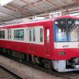 京浜急行電鉄 新1000形1次形 1405F① 1405 アルミ車