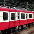 京浜急行電鉄 新1000形1次形 1405F② 1406 アルミ車