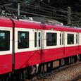 京浜急行電鉄 新1000形1次形 1405F③ 1407 アルミ車