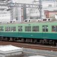 京阪電気鉄道 1000系7連_1502F④ 1652 T
