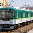 京阪電気鉄道 10000系 新塗装車4連_10005F④ 11005 Mc2