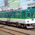 京阪電気鉄道 2200系 新塗装車7連_2226F① 2226 Mc1 界磁添加励磁制御車