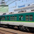 京阪電気鉄道 2200系 新塗装車7連_2226F④ 2367 T2