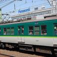 京阪電気鉄道 2200系 新塗装車7連_2226F⑤ 2327 M1 界磁添加励磁制御車