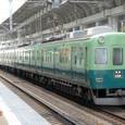 京阪電気鉄道 2200系7連_2207F① 抵抗制御車編成 2207 Mc1