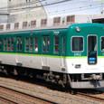 京阪電気鉄道 2400系 新塗装車 7連_2452F① 2452 Tc1