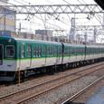 京阪電気鉄道 2400系 新塗装車 7連_2452F⑦ 2462 Tc2
