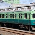 京阪電気鉄道 2400系7連_2455F① 2455 Tc1