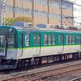 京阪電気鉄道 2600系 新塗装車7連_2604F⑦ 2825 Tc