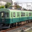 京阪電気鉄道 2600系7連_2601F① 2601 Mc1