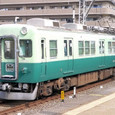 京阪電気鉄道 2600系4連_2620F① 2620 Mc1