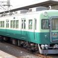 京阪電気鉄道 2600系4連_2620F④ 2820 Tc2