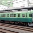 京阪電気鉄道 2600系5連_2623F① 2623 Mc1
