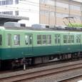 京阪電気鉄道 2600系5連_2623F② 2923 T2