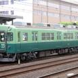 京阪電気鉄道 2600系5連_2623F⑤ 2807 Tc2