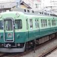 京阪電気鉄道 2600系4連_2621F① 2621 Mc1 新冷房方式試作車