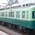 京阪電気鉄道 2600系4連_2621F② 2921 T2 新冷房方式試作車