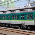 京阪電気鉄道 2630系 新塗装車7連_2632F④ 2952 T2