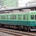 京阪電気鉄道 2630系7連_2633F① 2633 Mc1